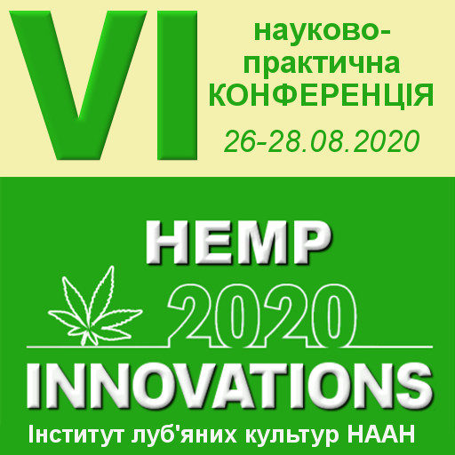 Hemp conference in UA